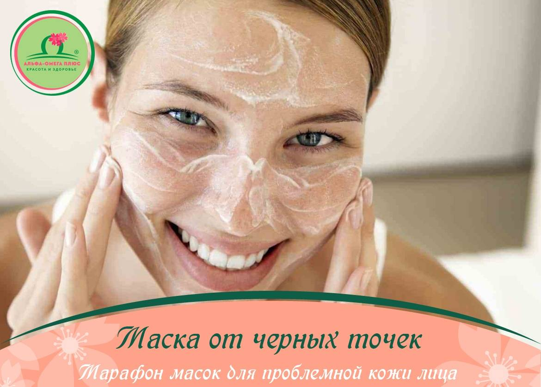 Рецепты масок для лица с яичным белком и желтком