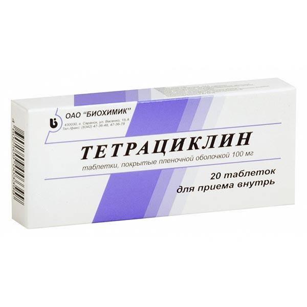 Тетрациклин. инструкция по препарату, применение, цена, формы выпуска