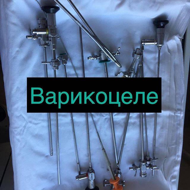 Отсрочка после операции варикоцеле