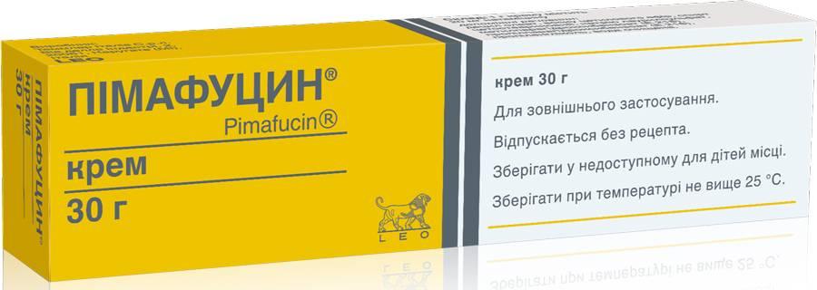 """Препарат """"пимафуцин"""" от молочницы: инструкция по применению, форма выпуска, состав, аналоги и противопоказания"""