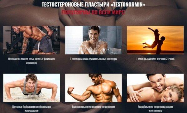Список препаратов для повышения тестостерона