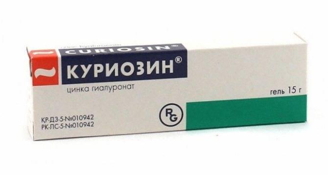 Солкосерил. от чего помогает мазь, лечебные свойства, показания к применению