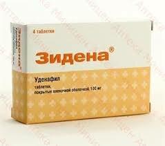 Выбираем недорогие препараты для повышения потенции: список и отзывы