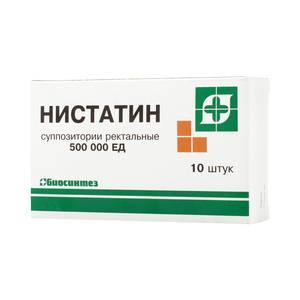 Инструкция по применению нистатин в таблетках и мази + отзывы