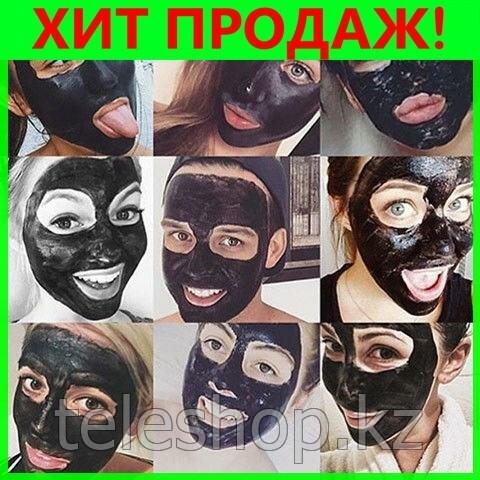 Маска с активированным углем против черных точек. маски от черных точек и прыщей с активированным углем в домашних условиях: ураганный эффект! маска от черных точек с активированным углем - рецепт.