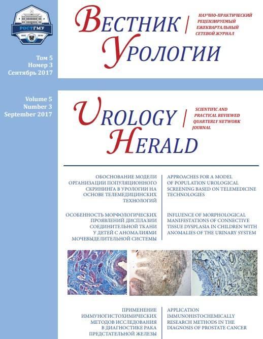 Патоспермия патологический эякулят: что это такое, симптомы и лечение