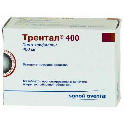 Таблетки трентал для чего назначают, инструкция по применению