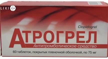 От чего помогает гепариновая мазь: применение препарата