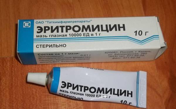 Эритромициновая мазь - лечение при потливости