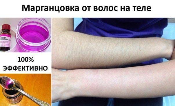 Последствия употребления марганцовки внутрь