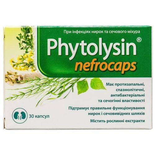 Как влияет фитолизин на потенцию