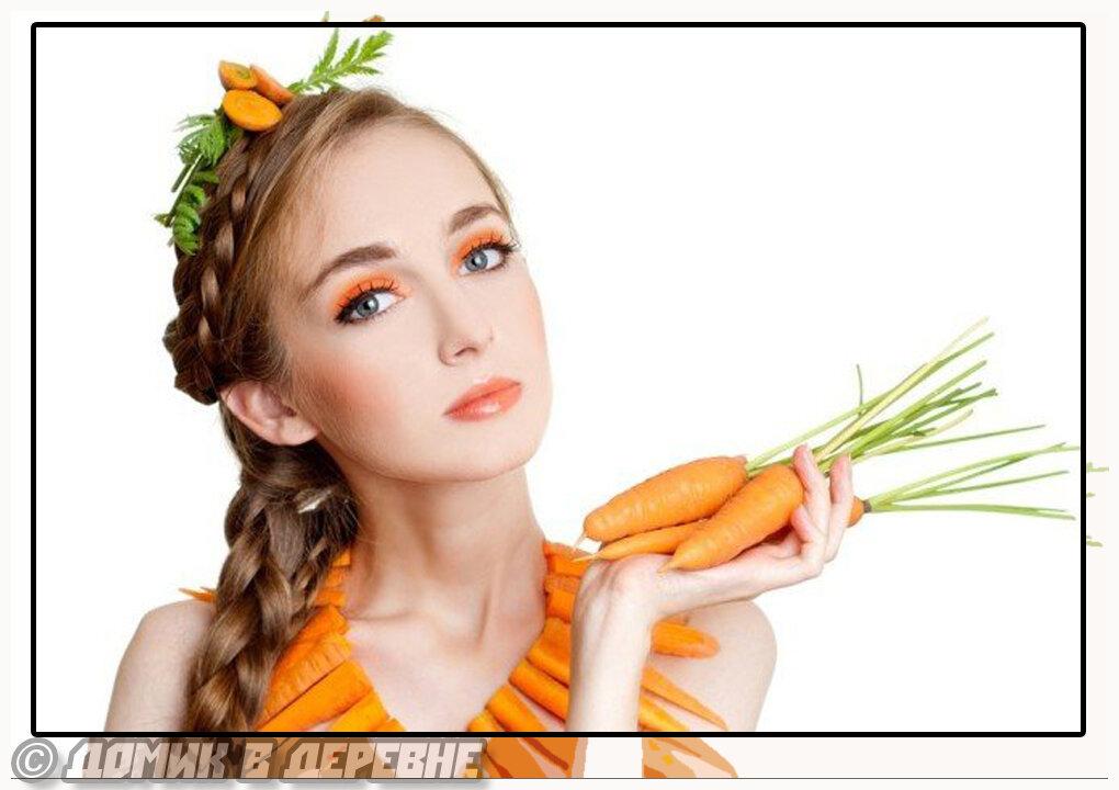 Морковь против прыщей: мнение врача и некоторые советы