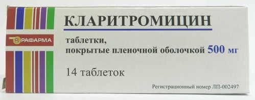 Антибиотики от стафилококка и стрептококка