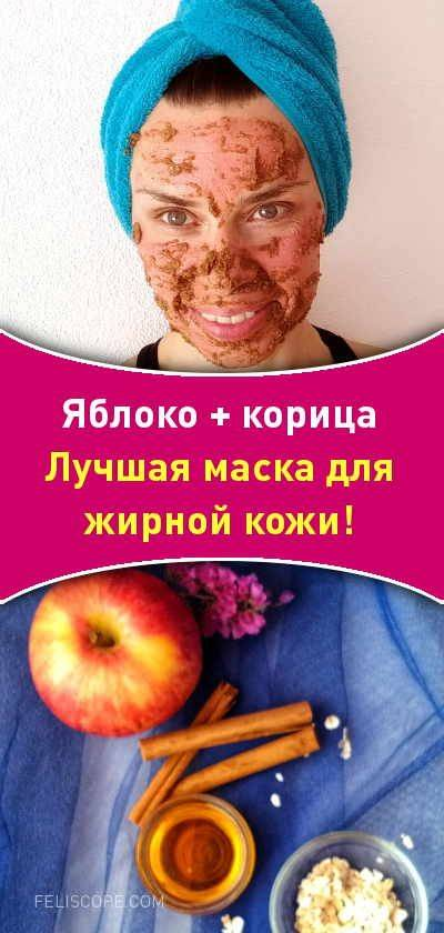 Маска для лица из свеклы. польза и как применять свеклу для кожи лица