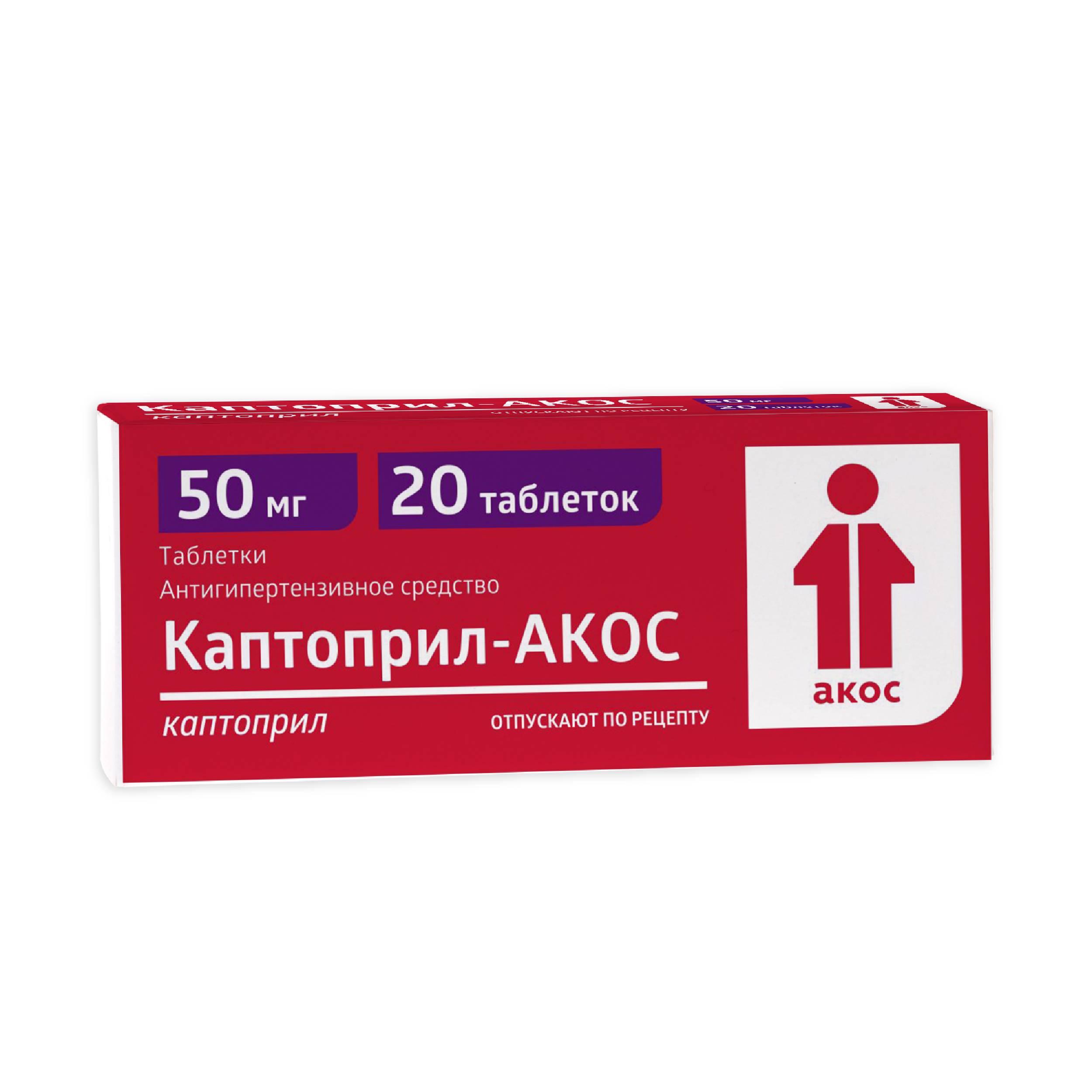Гомеопатический препарат афала, его взаимодействие с другими лекарствами и алкоголем, противопоказания и побочные действия