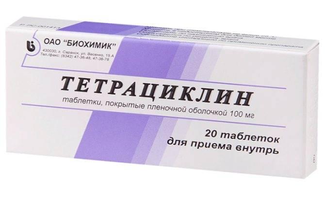 Борьба с акне с помощью оральных контрацептивов