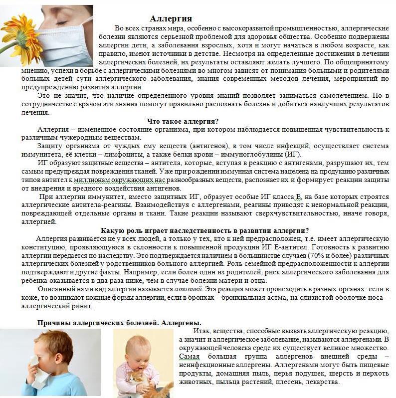 Венерические заболевания: симптомы и диагностика