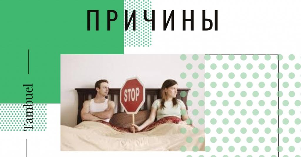 Что делать, если нет оргазмов