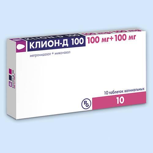 Эффективные вагинальные свечи для лечения хламидиоза