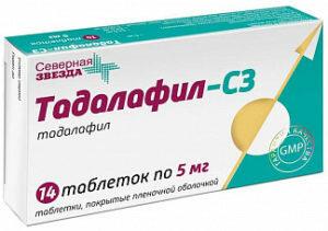 Самые эффективные таблетки для набора веса у мужчин и женщин