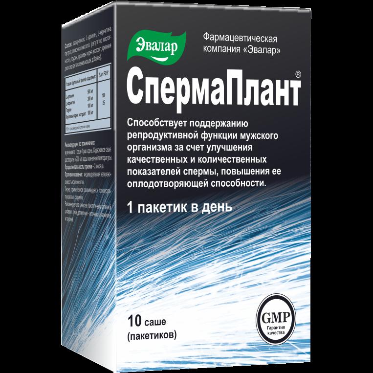 Спермактин - показания, инструкция по применению, побочные эффекты, отзывы
