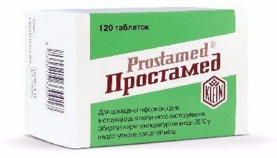 Недорогие и эффективные препараты для лечения простатита