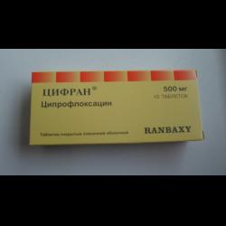 Как принимать таблетки цифран: инструкция по применению