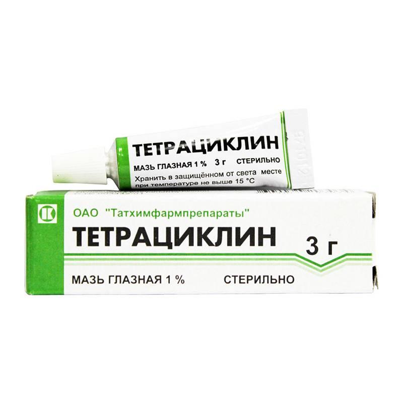 Инструкция по применению тетрациклина в таблетках и других формах выпуска