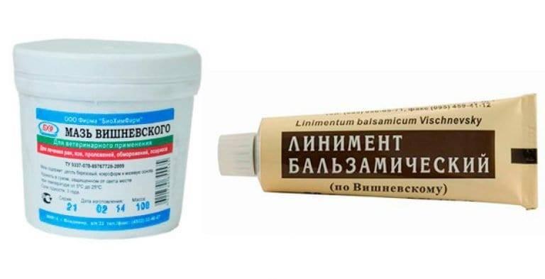 Мазь вишневского: устаревшее лекарство или эффективное средство от прыщей?