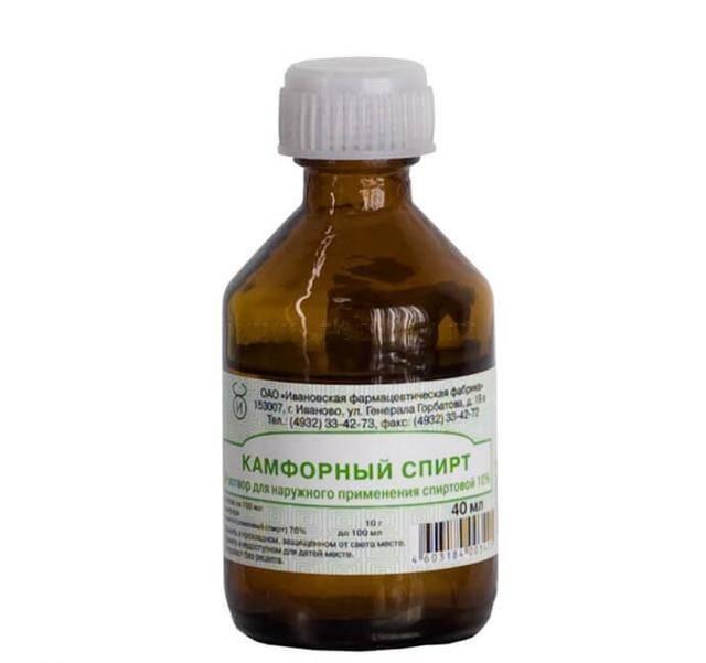 Камфорный спирт: применение для кожи лица против прыщей и других высыпаний