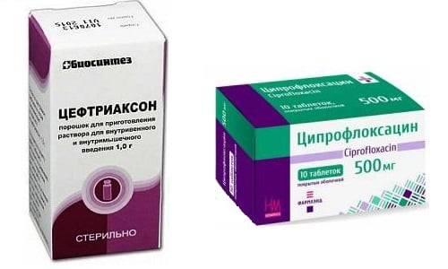 Лечение «ципрофлоксацином» при простатите