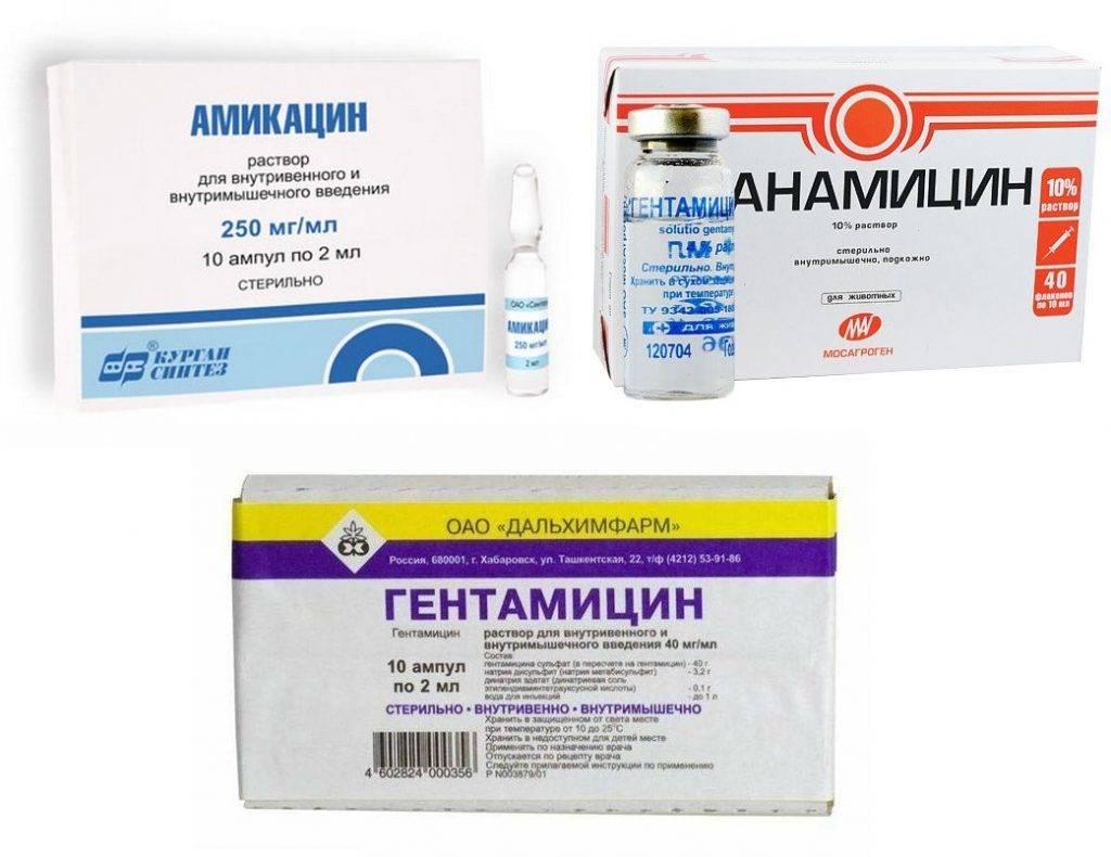 Какие есть противовоспалительные препараты при простатите
