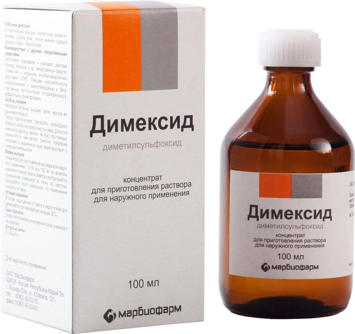 Витамины от выпадения волос: список популярных препаратов