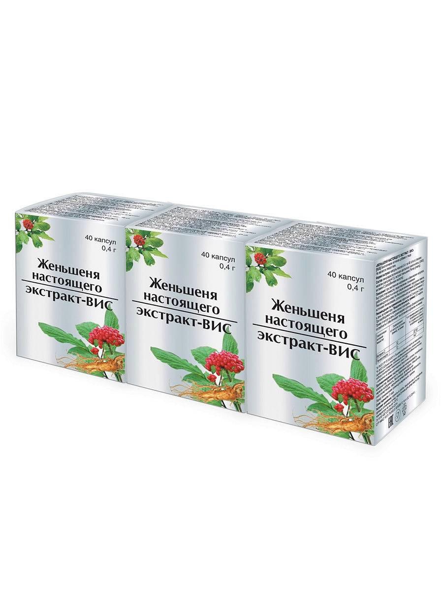 Природное средство для укрепления здоровья — женьшень в таблетках