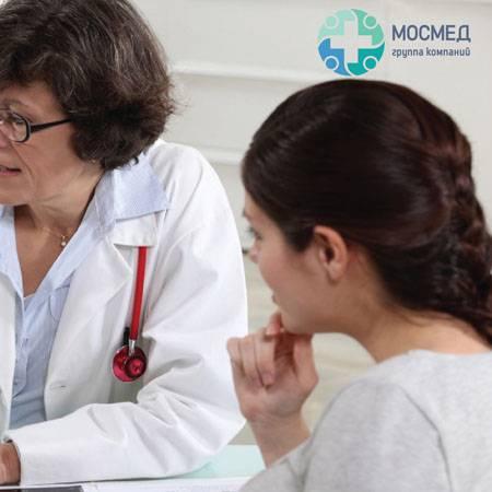 Эффективные способы понижения пролактина для женщин