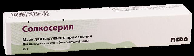 Солкосерил дентальная адгезивная паста: инструкция