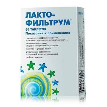 Лактофильтрум для очищения организма