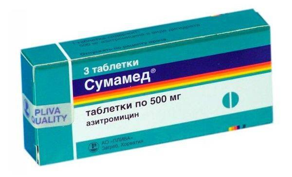 """""""супракс"""" (400 мг): инструкция по применению, состав, аналоги и отзывы потребителей"""