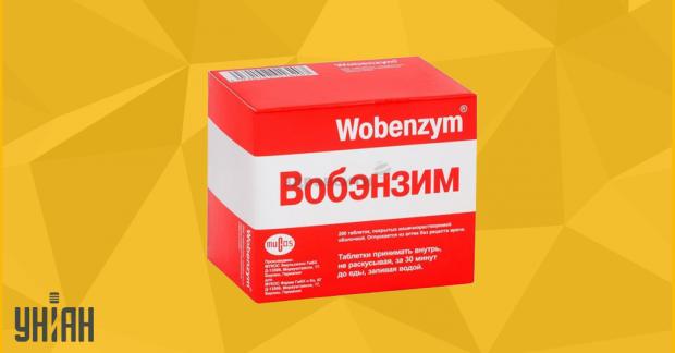 Вобэнзим таблетки — инструкция по применению и отзывы на препарат