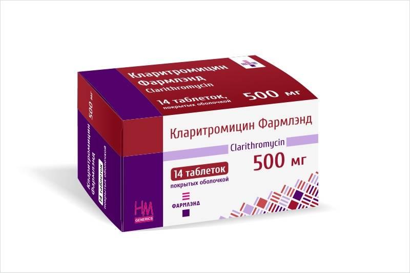 Какие антибиотики нужно принимать при трихомониазе?