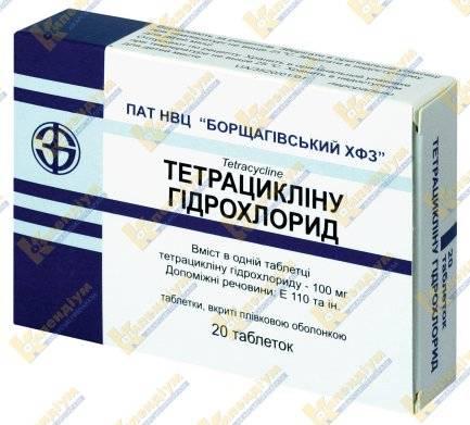 Тетрациклин таблетки – инструкция, показания, состав, способ применения антибактериального антибиотика, противопоказания