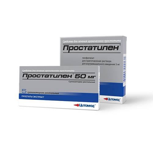 Противовоспалительные препараты при простатите: обзор самых эффективных средств, применение, отзывы