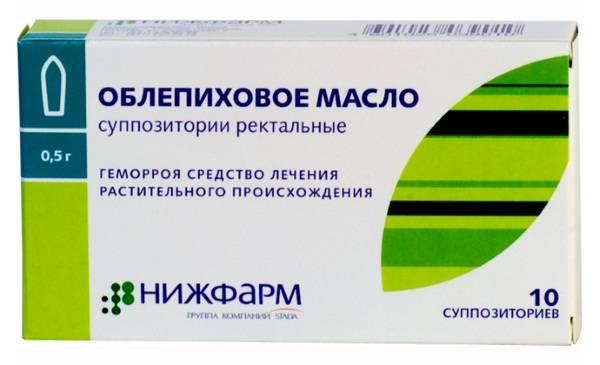 Свечи с антибиотиком при простатите: особенности лечения, обзор популярных препаратов