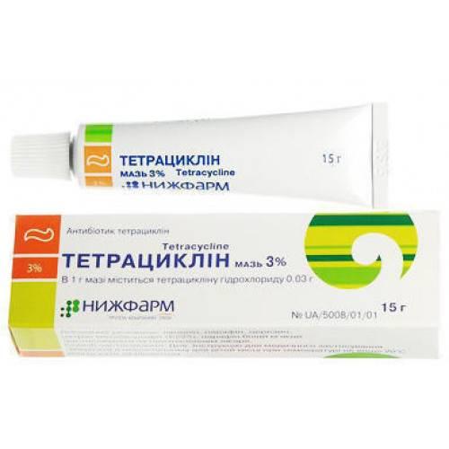 Для чего применяются таблетки тетрациклин?