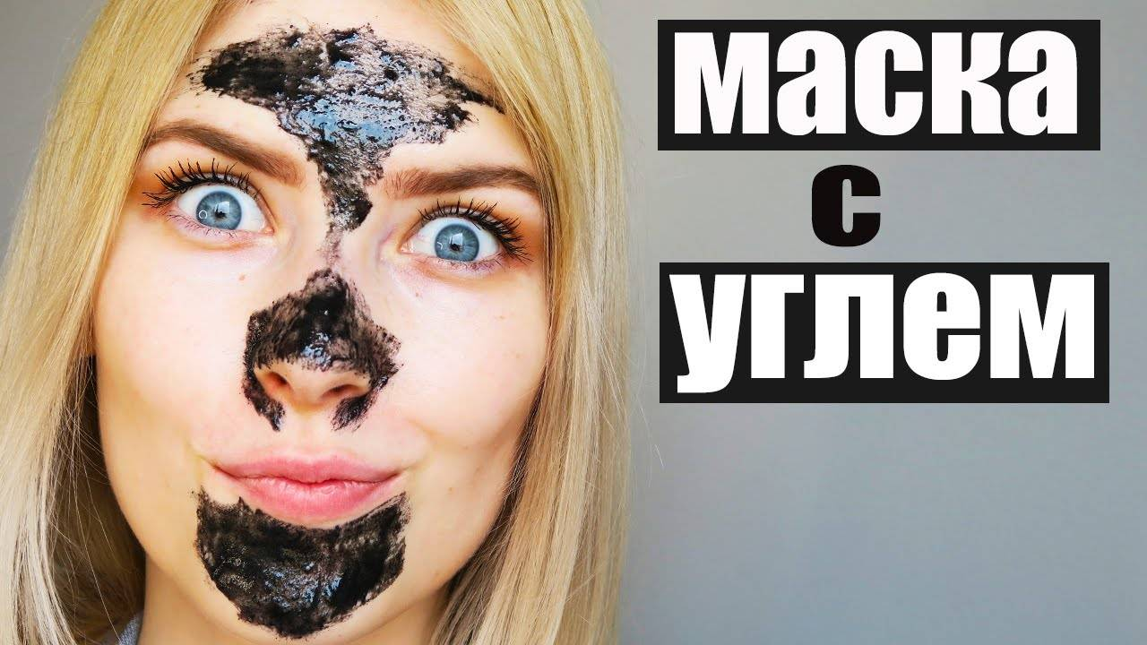 Полезные свойства маски из желатина и активированного угля