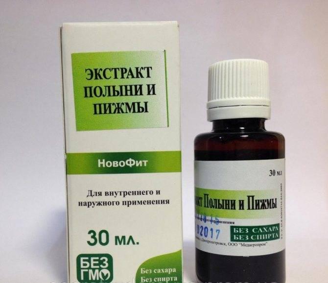 Полынь отпапиллом— лечение горькой настойкой, маслом, отзывы