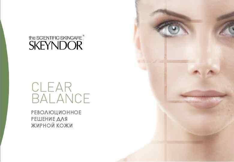 Причины жирной кожи на лице