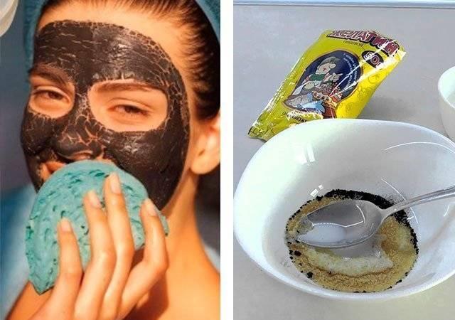 7 способов приготовления черной маски для лица из желатина и активированного угля
