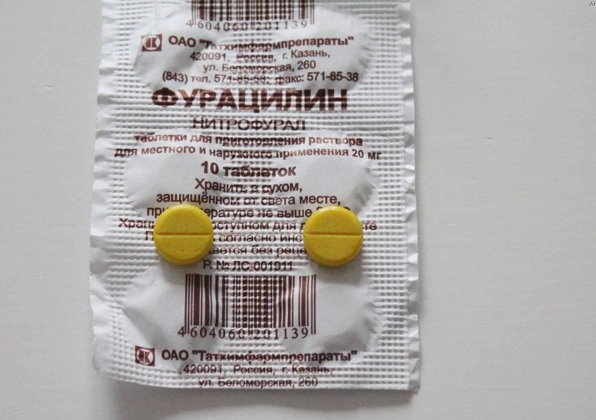 Антибиотики от баланопостита у мужчин
