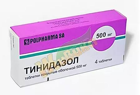 Трихомонады у мужчин: симптомы, лечение